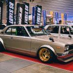 Nissan Skyline (C10)