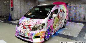 Toyota Alphard (2G)