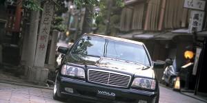 Mercedes-Benz S-Class (W140)